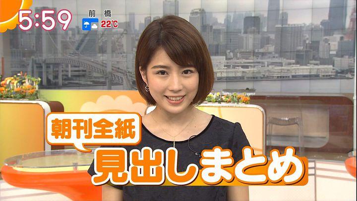 tanakamoe20160919_14.jpg