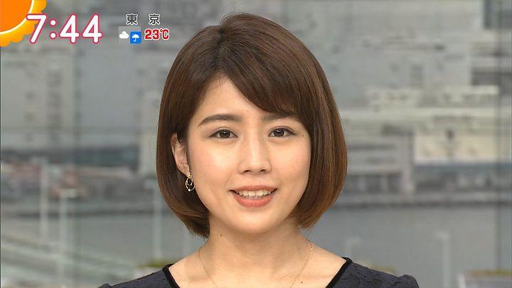tanakamoe20160919_20.jpg