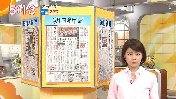 tanakamoe20160920_03.jpg