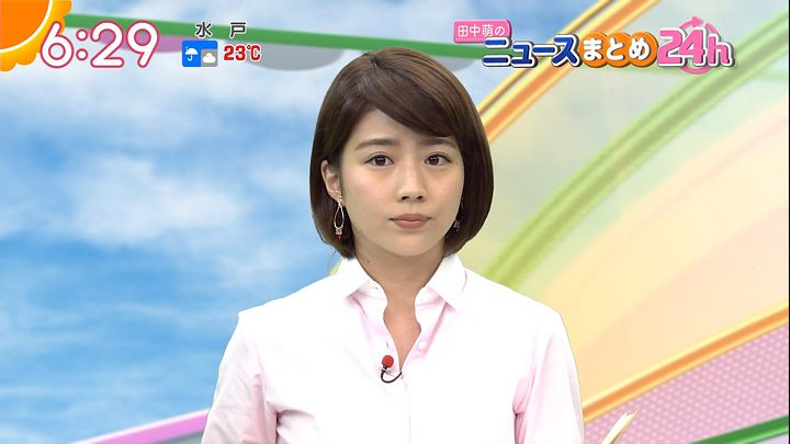 tanakamoe20160920_13.jpg
