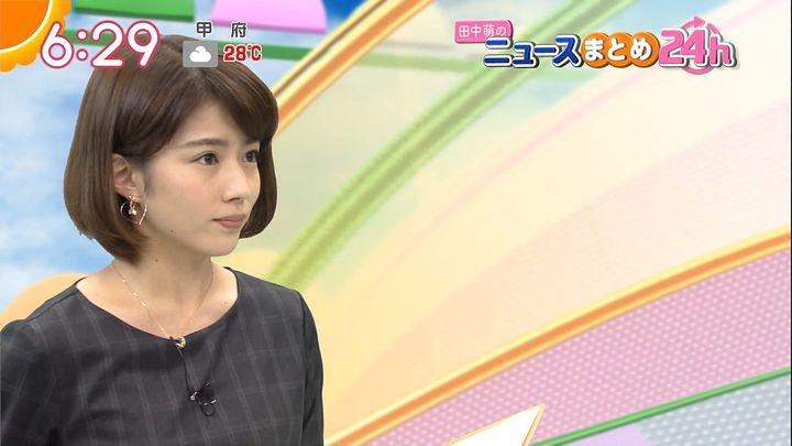 tanakamoe20160921_11.jpg