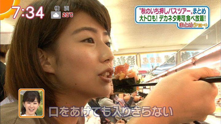 tanakamoe20160921_28.jpg