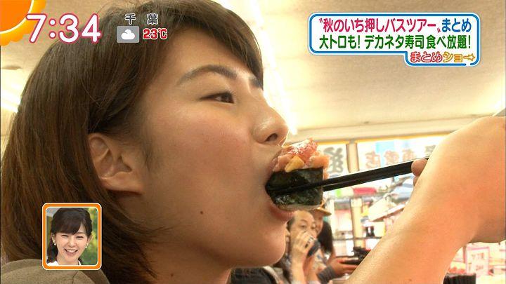 tanakamoe20160921_31.jpg
