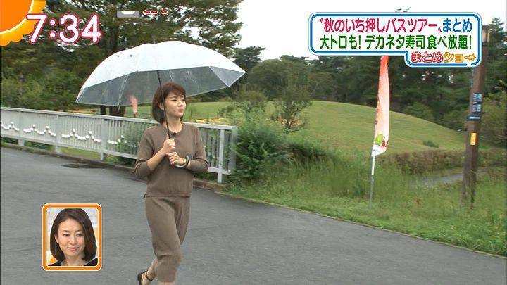 tanakamoe20160921_33.jpg