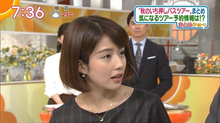 tanakamoe20160921_48.jpg