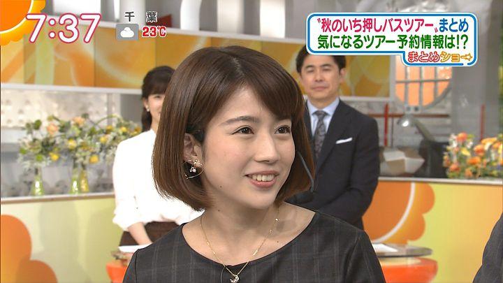 tanakamoe20160921_49.jpg