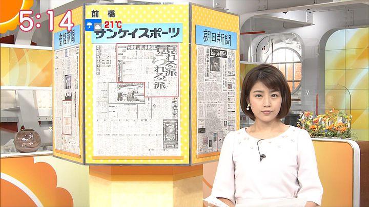 tanakamoe20160922_03.jpg