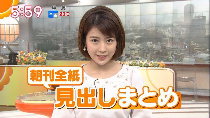 tanakamoe20160922_10.jpg