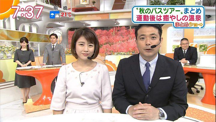 tanakamoe20160922_16.jpg