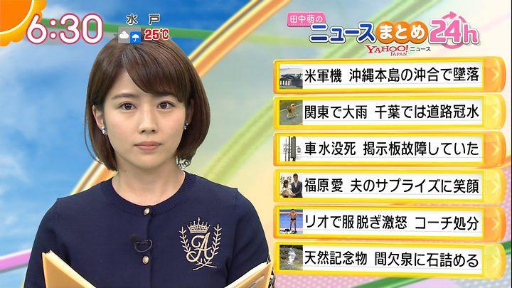 tanakamoe20160923_13.jpg