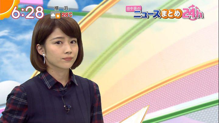 tanakamoe20160926_10.jpg