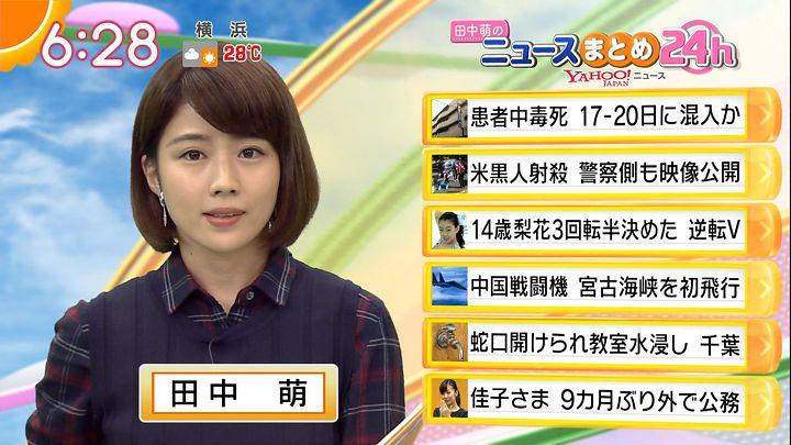 tanakamoe20160926_11.jpg