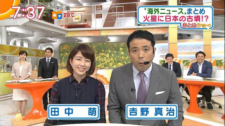 tanakamoe20160926_15.jpg