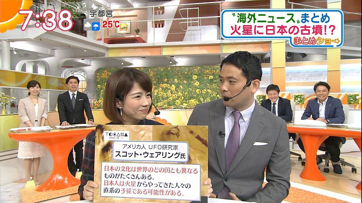 tanakamoe20160926_16.jpg