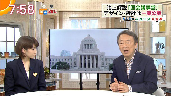 tanakamoe20160926_18.jpg