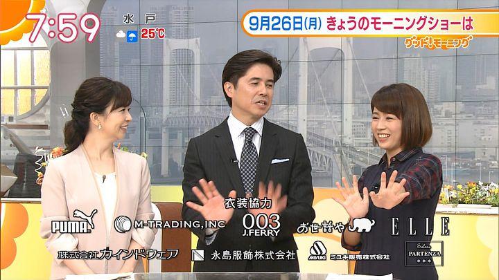 tanakamoe20160926_22.jpg