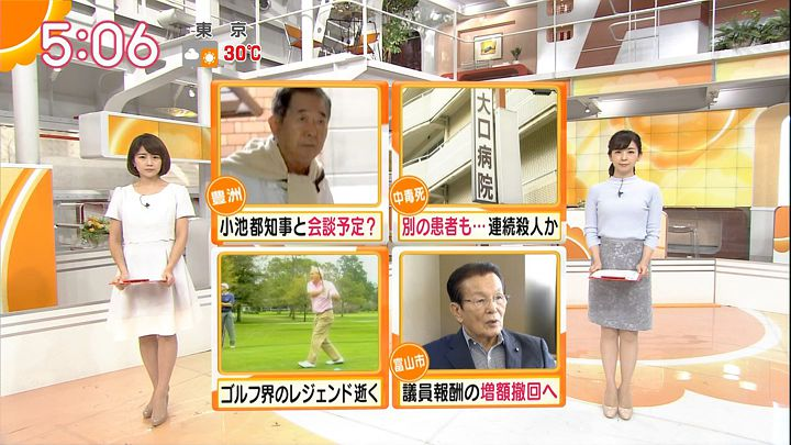 tanakamoe20160927_02.jpg