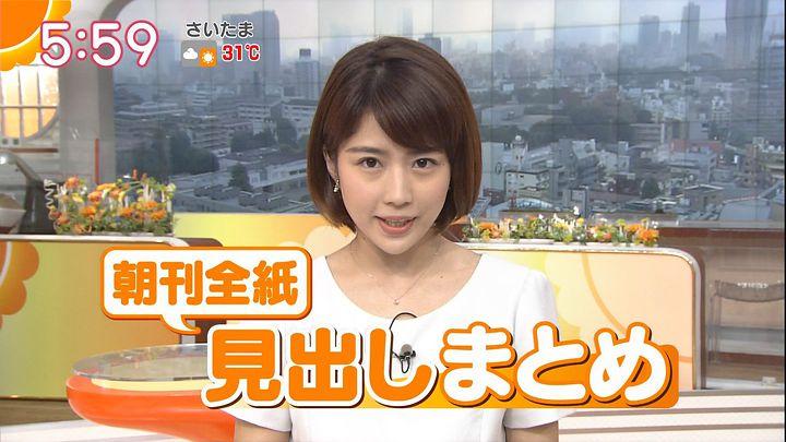 tanakamoe20160927_12.jpg