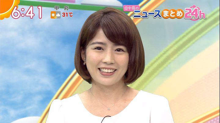 tanakamoe20160927_18.jpg