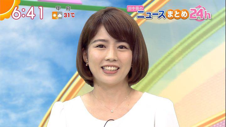 tanakamoe20160927_19.jpg
