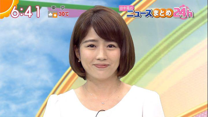 tanakamoe20160927_21.jpg