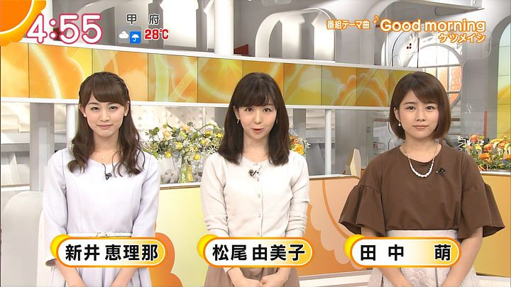 tanakamoe20160928_01.jpg