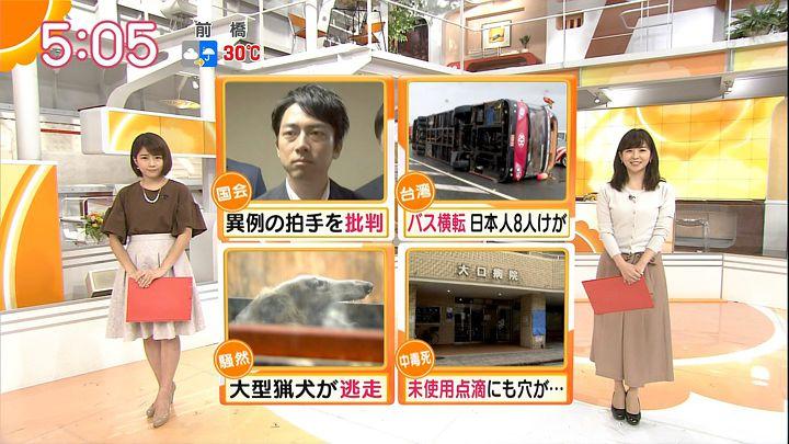 tanakamoe20160928_02.jpg