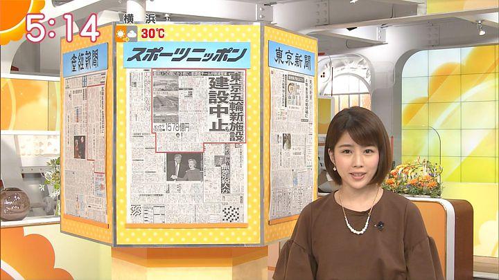 tanakamoe20160928_03.jpg
