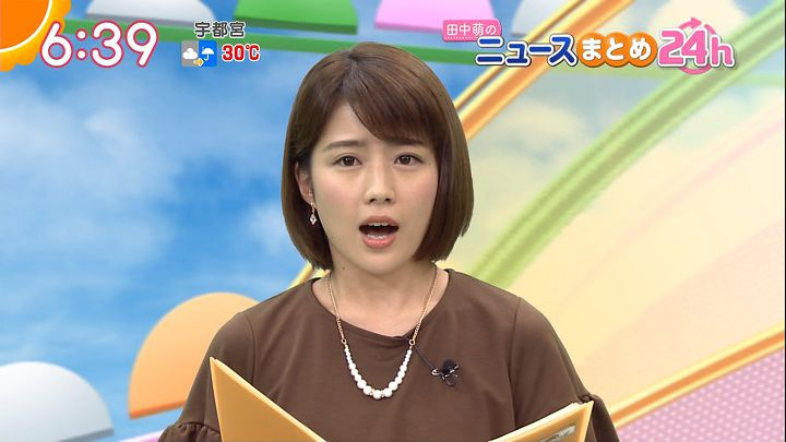 tanakamoe20160928_19.jpg