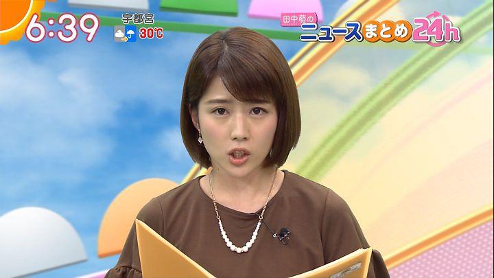 tanakamoe20160928_20.jpg