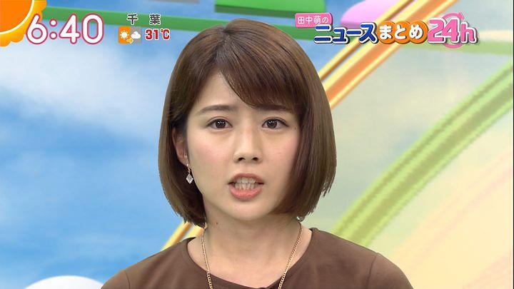 tanakamoe20160928_23.jpg