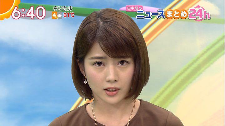 tanakamoe20160928_24.jpg