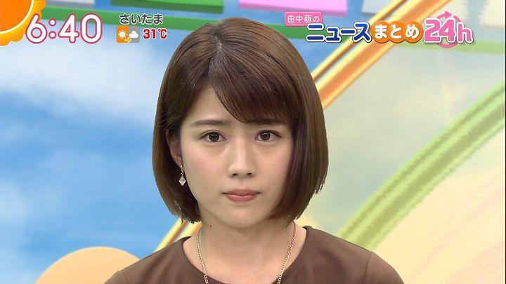 tanakamoe20160928_25.jpg