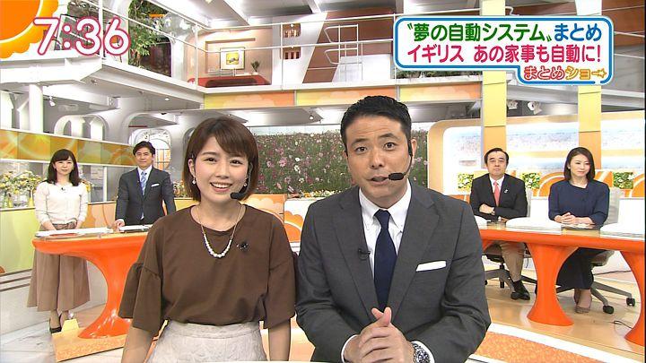 tanakamoe20160928_26.jpg
