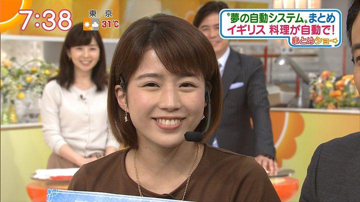 tanakamoe20160928_28.jpg