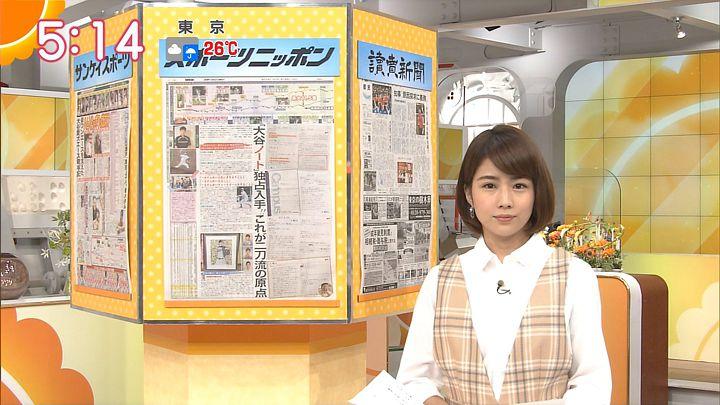 tanakamoe20160929_03.jpg