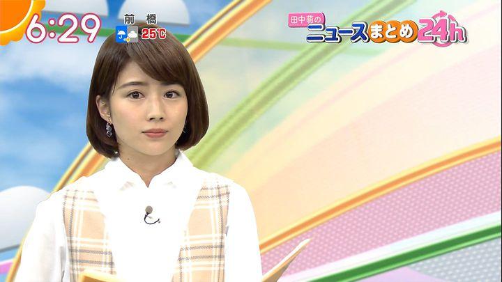 tanakamoe20160929_12.jpg