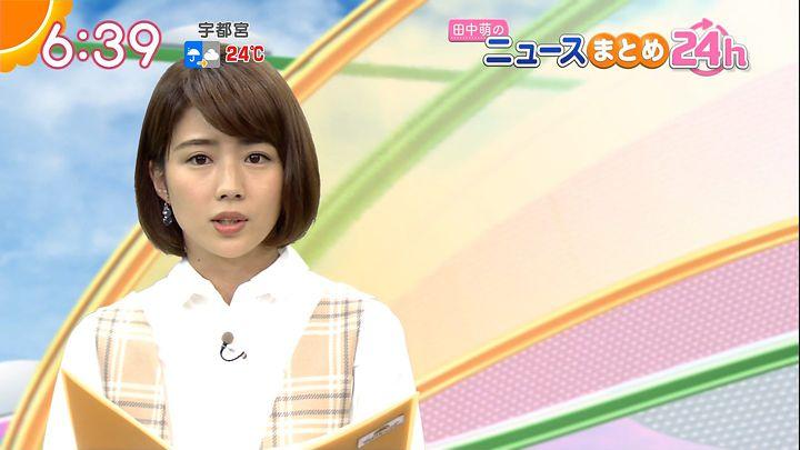 tanakamoe20160929_15.jpg