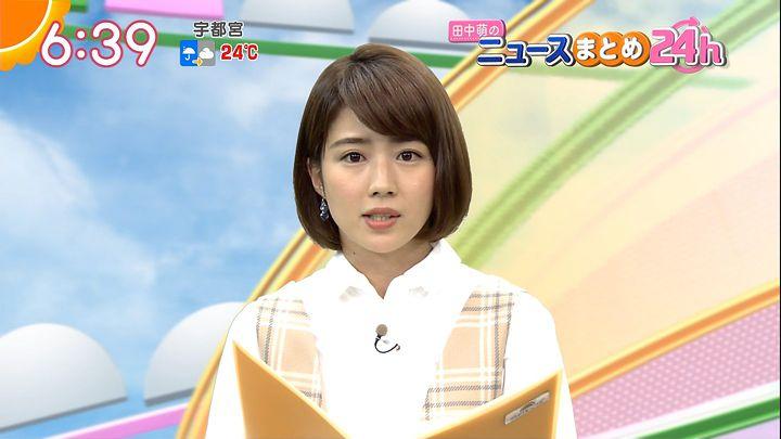 tanakamoe20160929_16.jpg