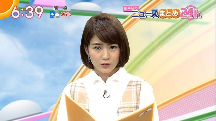 tanakamoe20160929_17.jpg