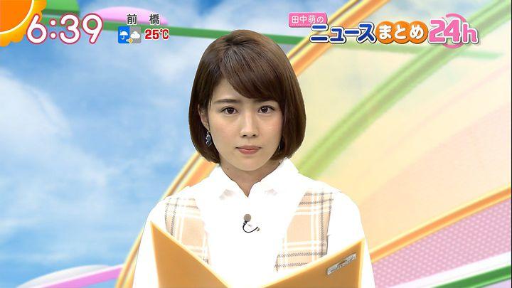 tanakamoe20160929_18.jpg