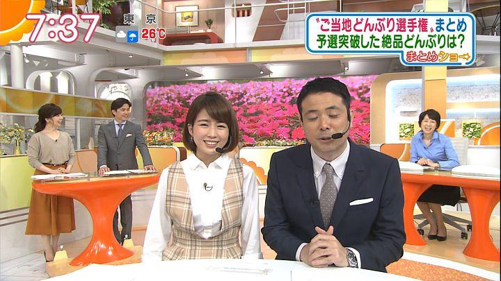 tanakamoe20160929_19.jpg