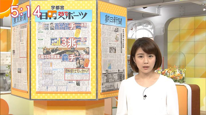 tanakamoe20160930_03.jpg