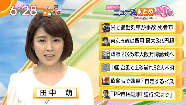tanakamoe20160930_12.jpg