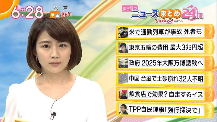 tanakamoe20160930_13.jpg