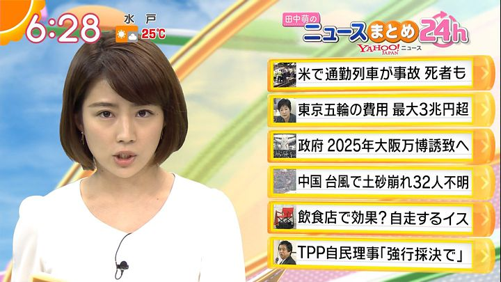 tanakamoe20160930_14.jpg