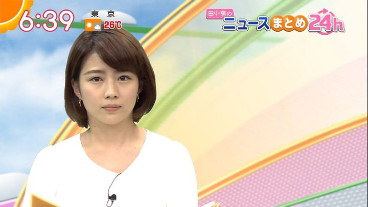 tanakamoe20160930_15.jpg
