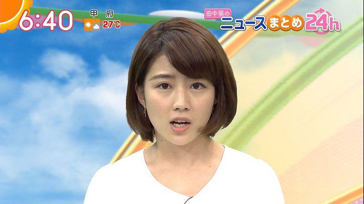 tanakamoe20160930_19.jpg