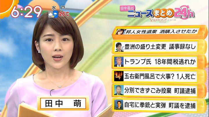 tanakamoe20161003_10.jpg