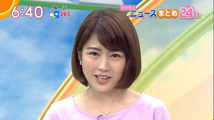tanakamoe20161003_14.jpg